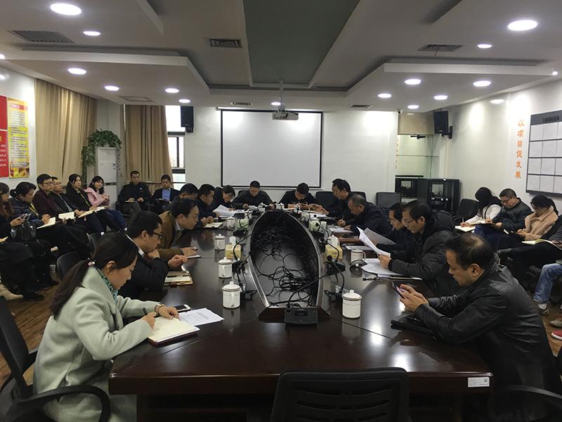 集团公司召开党风廉洁教育专题组织生活会