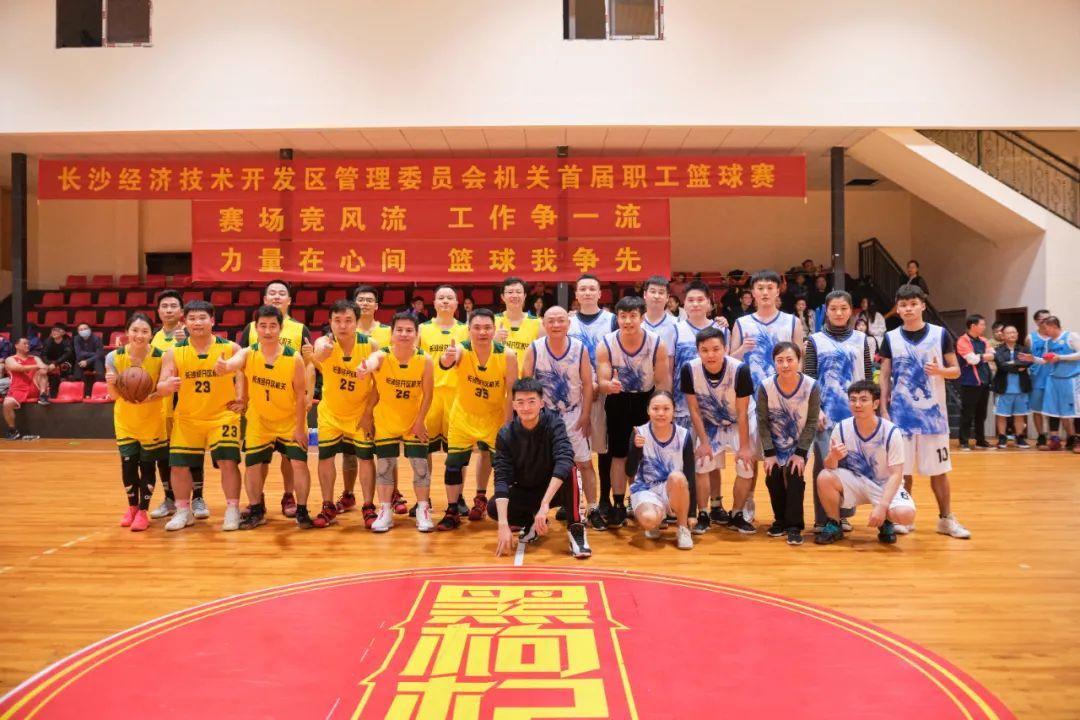 【高清大图锦集第二弹】以篮球之名,战集团风采