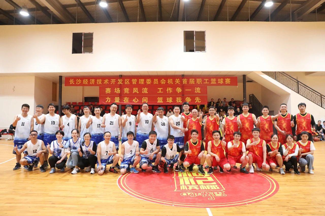 【高清大图锦集】以篮球之名,战集团风采